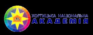 """Система управління курсами """"Хортицька національна академія"""""""